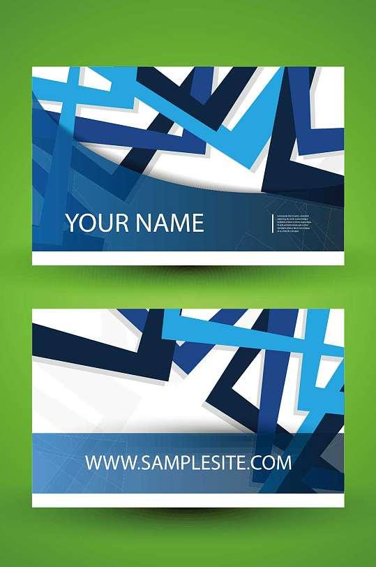 精品公司创意VIP贵宾卡模板设计-众图网