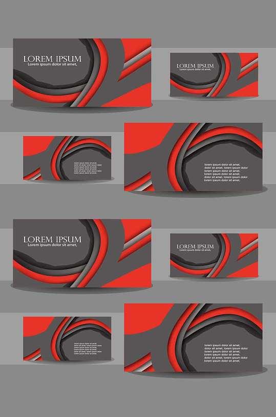 精品几何图形名片会员卡模板设计-众图网