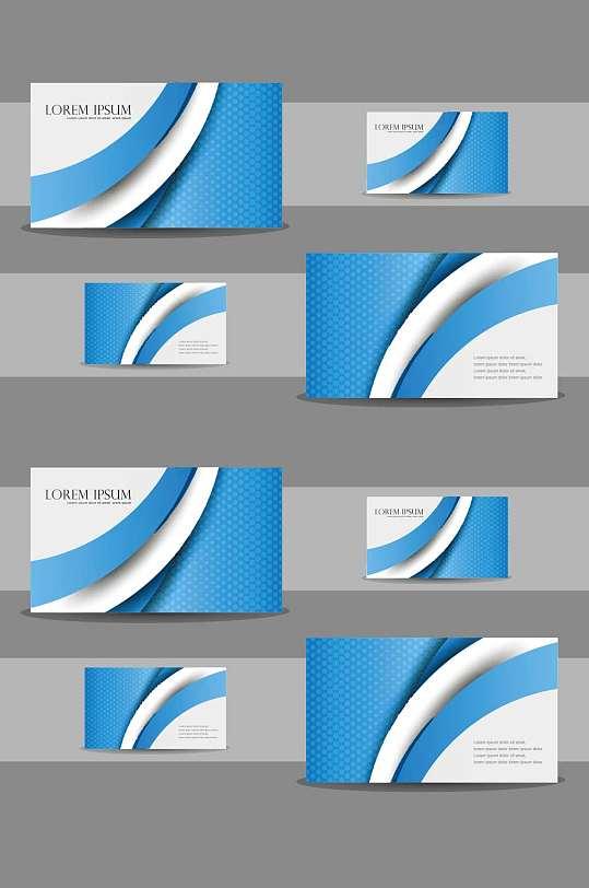 精品蓝色名片会员卡模板设计-众图网