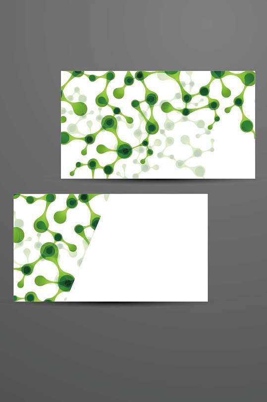 精品生物科技VIP会员卡名片模板设计-众图网