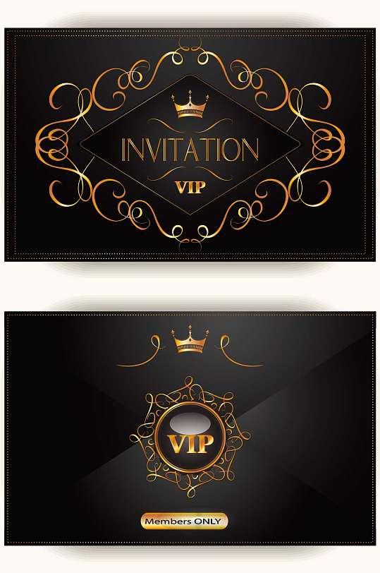 精品整形VIP会员卡模板设计-众图网