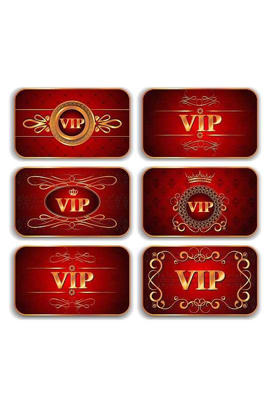 红金VIP会员卡模板设计-众图网