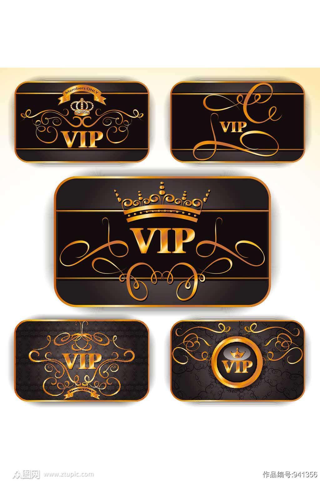 黑金奢华酒吧VIP会员卡模板设计素材