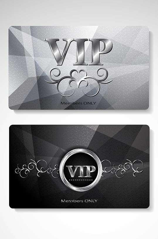 精品美发VIP会员卡模板设计-众图网