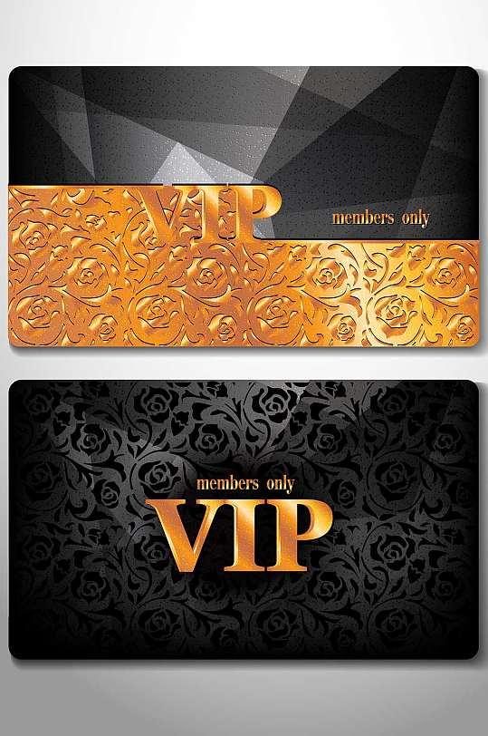 精品黑金高端酒店VIP卡模板-众图网