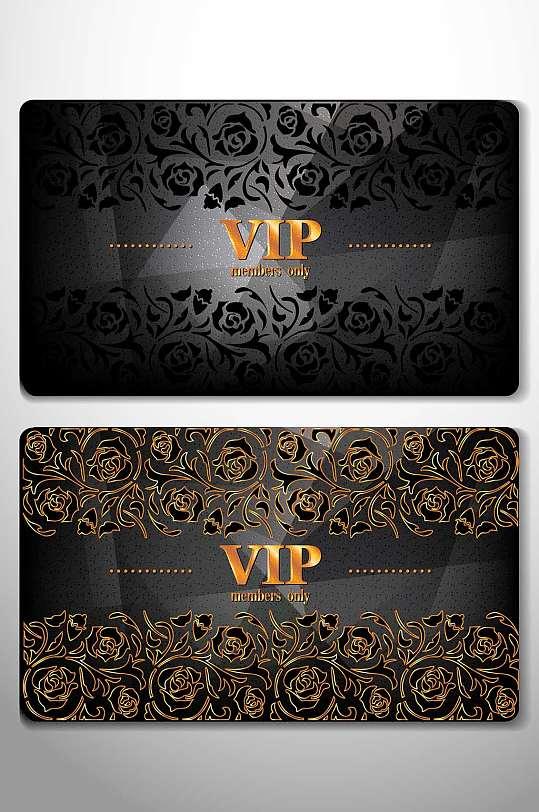 精品黑金VIP贵宾卡-众图网