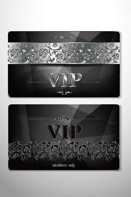 精品重金属VIP贵宾卡模板设计-众图网