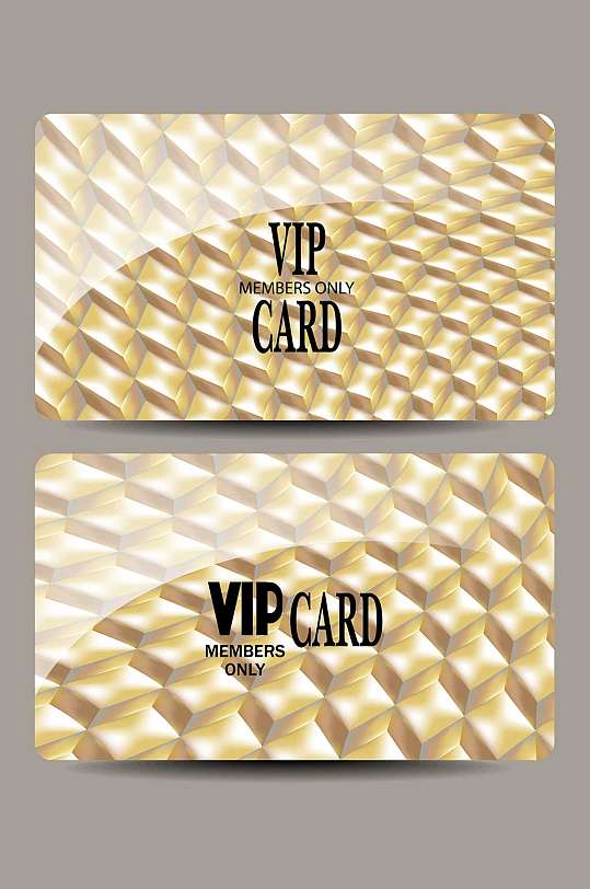 精品奢华黄金VIP会员卡-众图网
