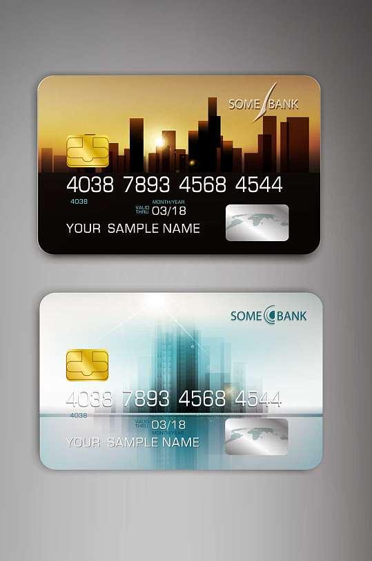 精品酒店芯片vip消费卡模板设计-众图网
