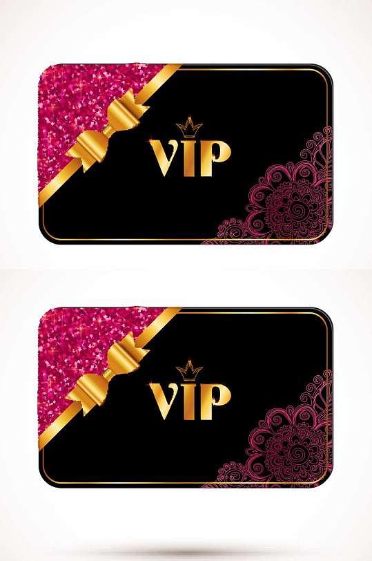 精品女士美容VIP会员卡模板-众图网