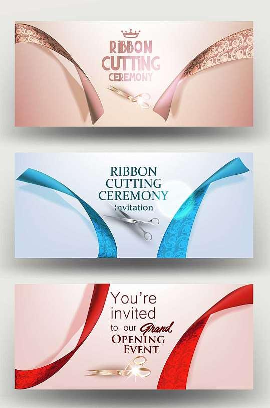 美容行业VIP会员卡模板设计-众图网