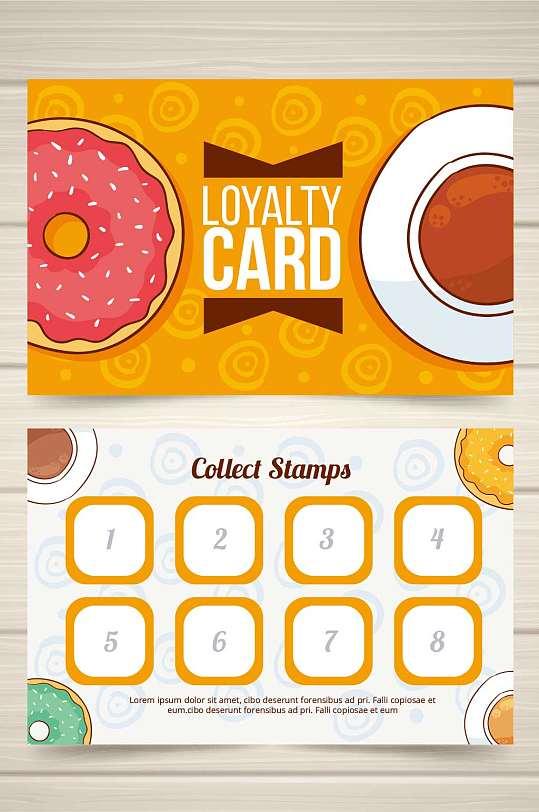 精品咖啡积分卡模板设计-众图网
