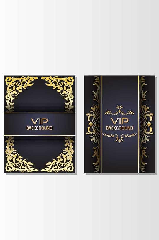 高端合金VIP贵宾卡模板设计-众图网