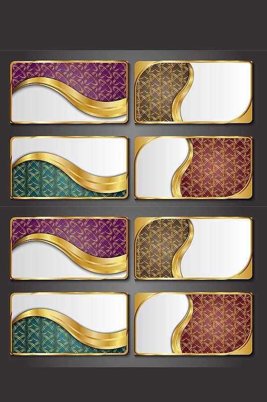 精品奢华VIP会员卡背景模板设计-众图网