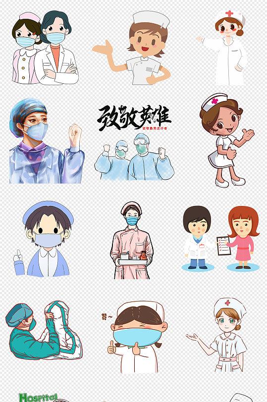 卡通医护人员抗疫人员英雄PNG免抠素材 护士节素材元素-众图网