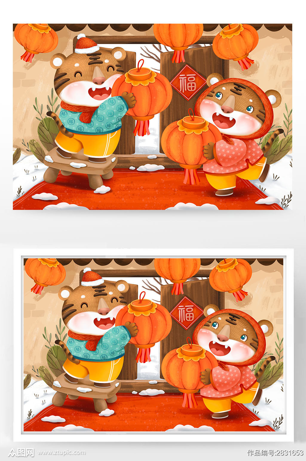 小老虎挂灯笼虎年春节小清新插画素材