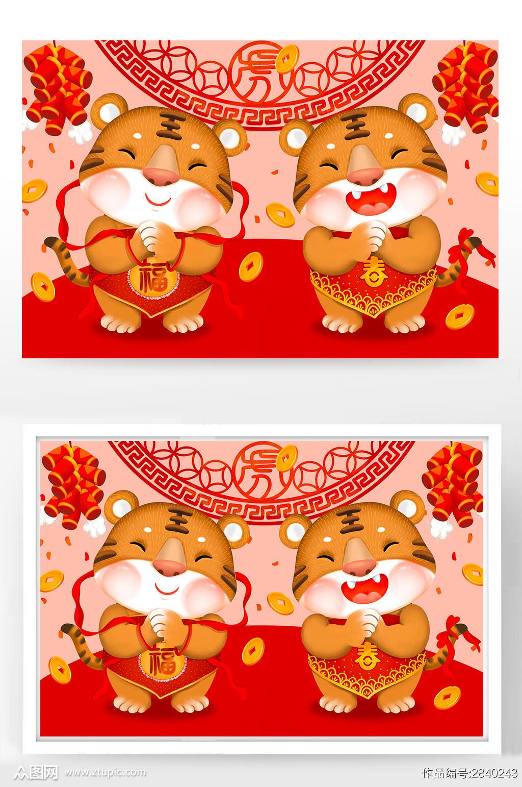 小老虎拜年虎年春节小清新插画素材