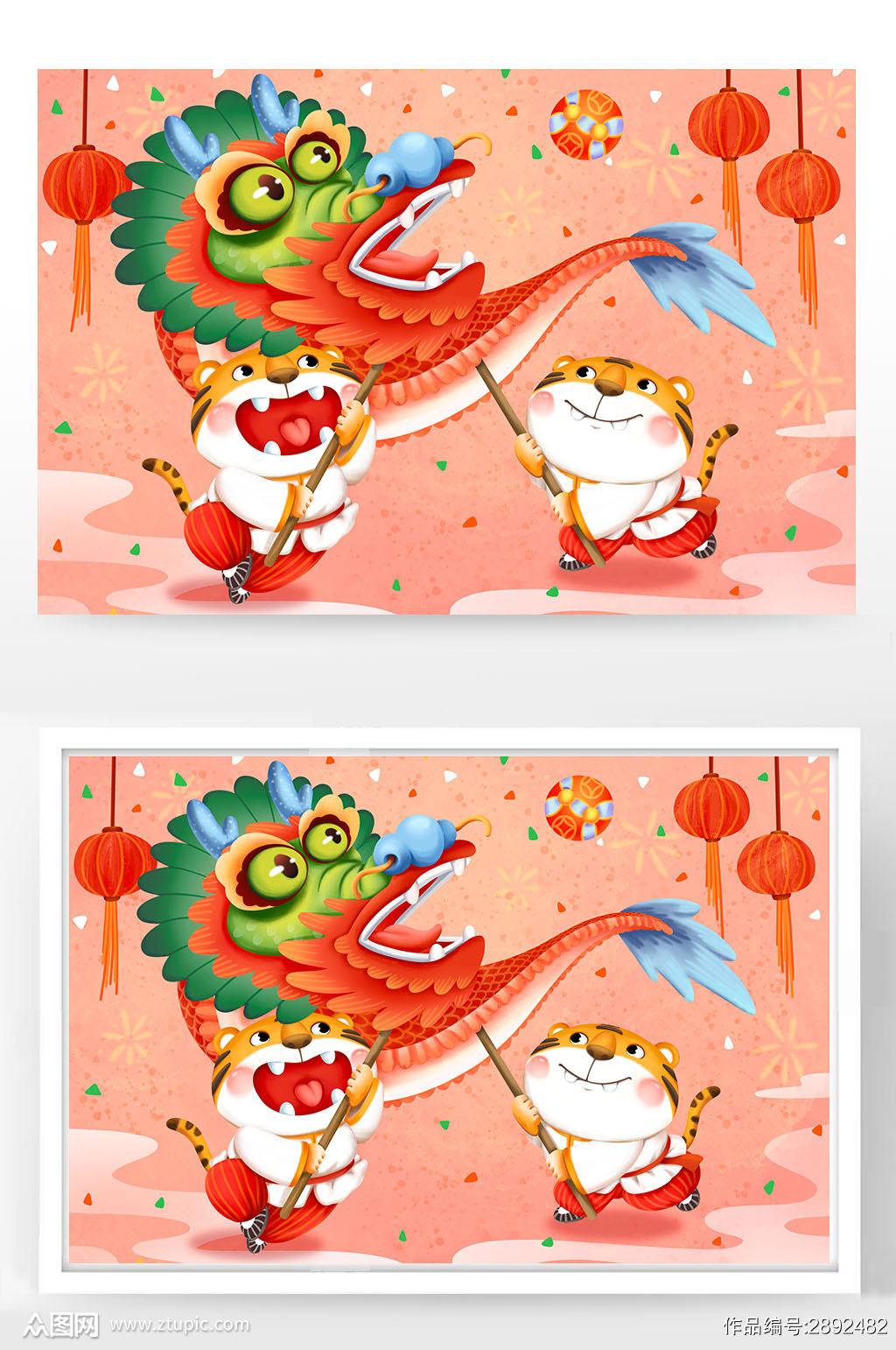 虎年小老虎舞龙春节小清新插画素材