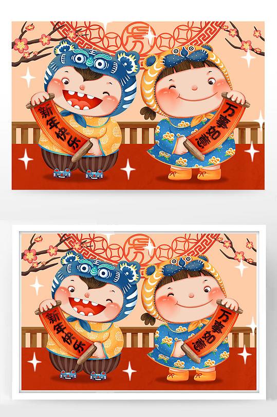 新年快乐虎年春节小清新插画