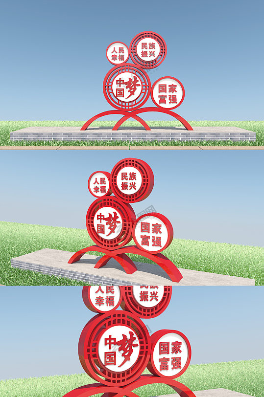 中国梦党建雕塑户外美陈-众图网