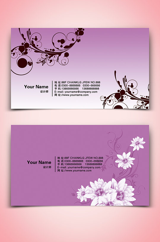 经典欧式花纹名片-众图网