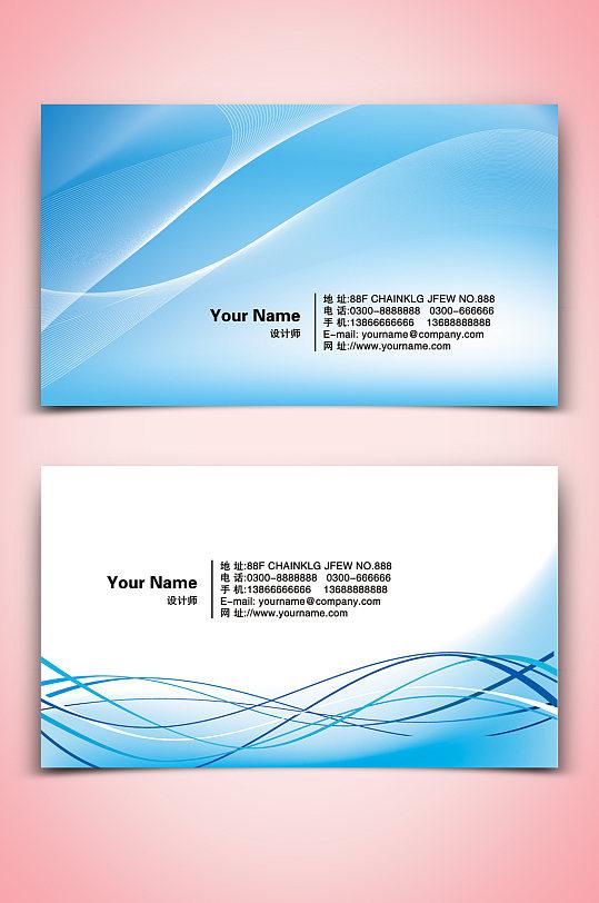 蓝色科技感线条名片-众图网