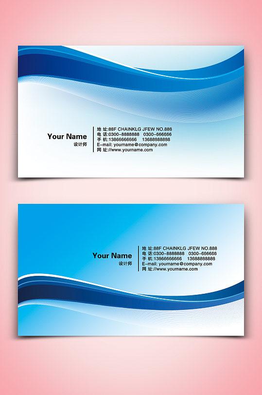 蓝色科技大气商务名片-众图网