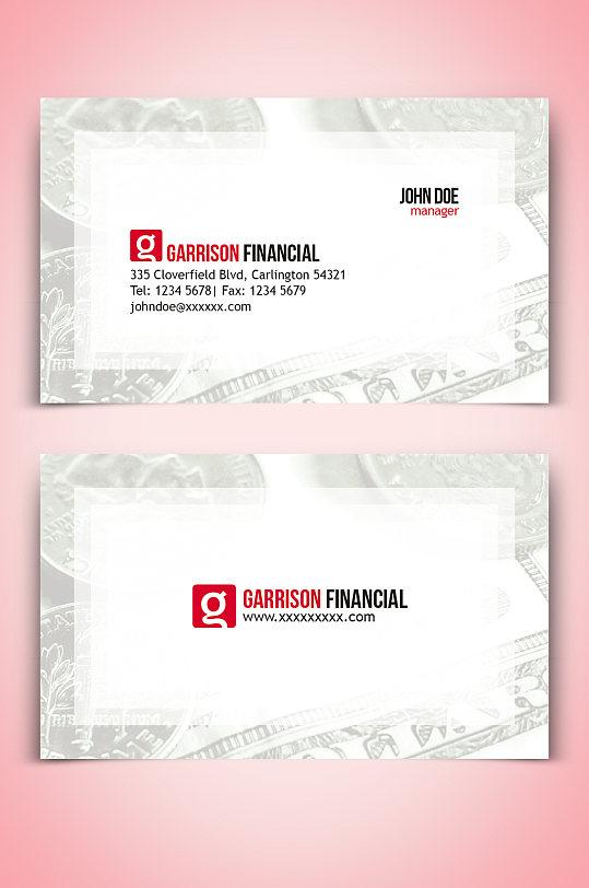 白色大气金融名片-众图网