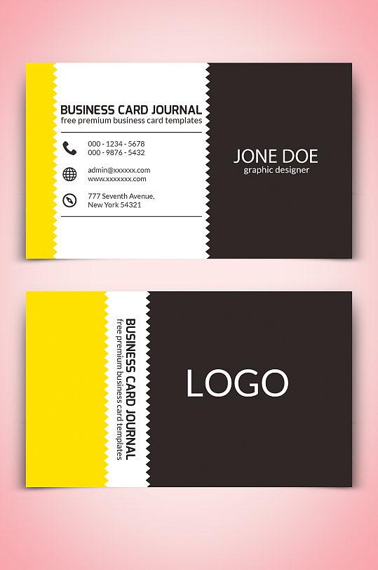 黑黄双色商务名片-众图网