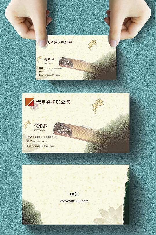 中国风商务大气名片-众图网