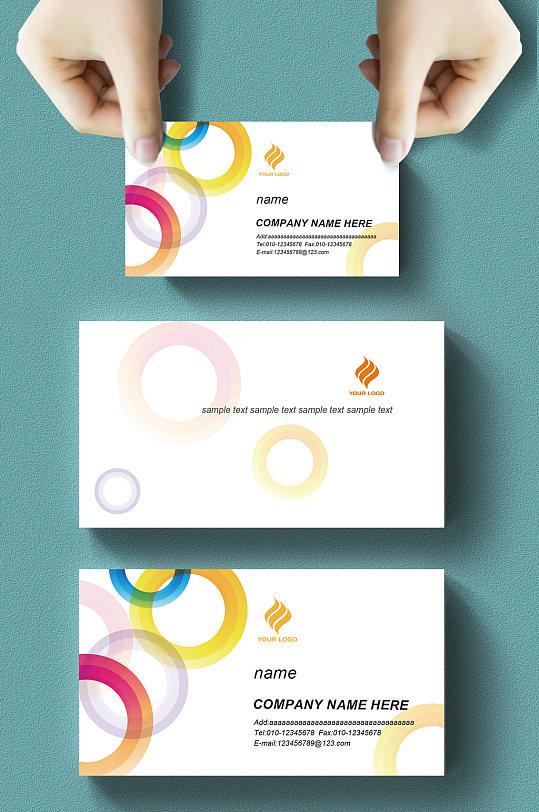 彩色圆形装饰商务名片-众图网