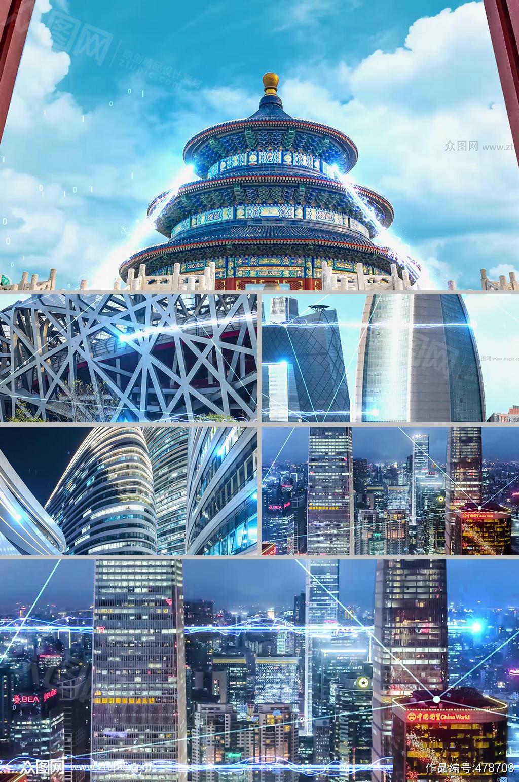 科技企业年会实景展示视频模版素材