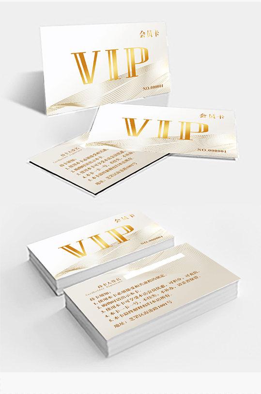 简约金色时尚会员卡VIP卡-众图网