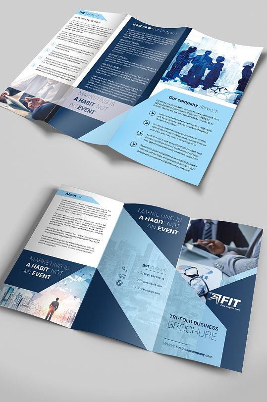 蓝色企业文化三折页-众图网