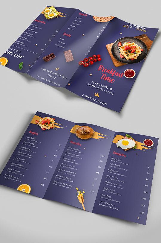 蓝色简约食物三折页模板-众图网