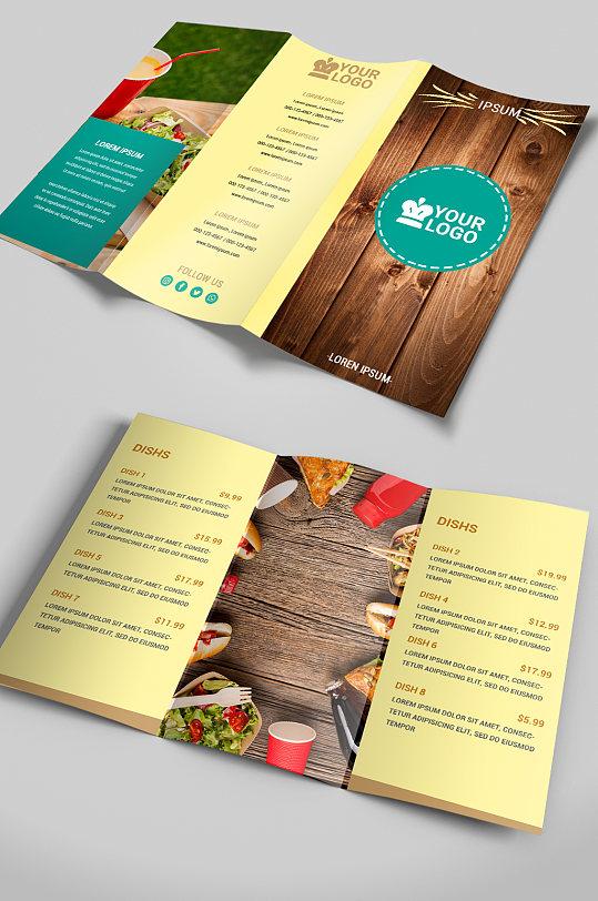 简约餐饮三折页模板-众图网