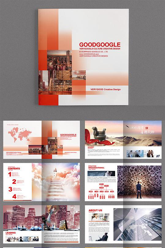 红色高端方形企业画册