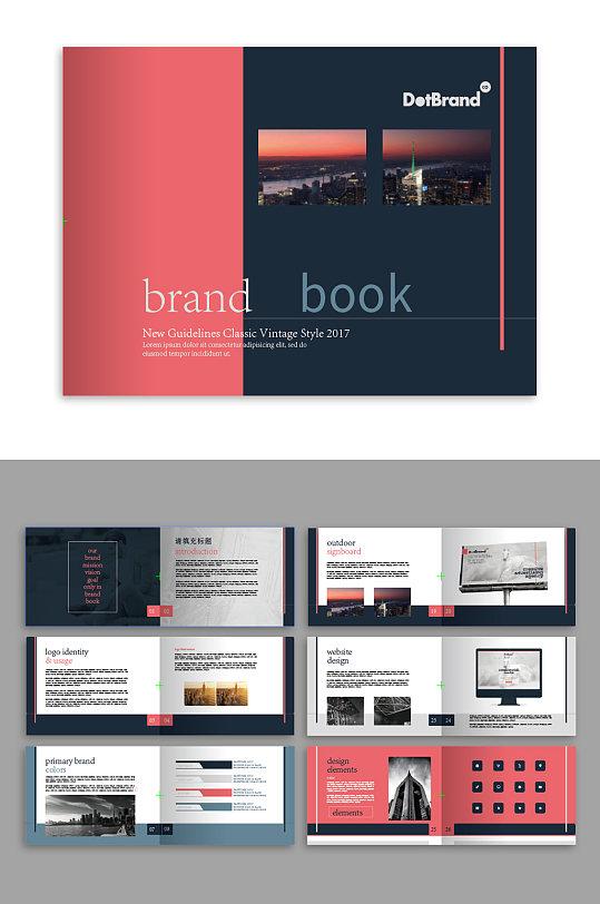 红蓝高端企业画册-众图网