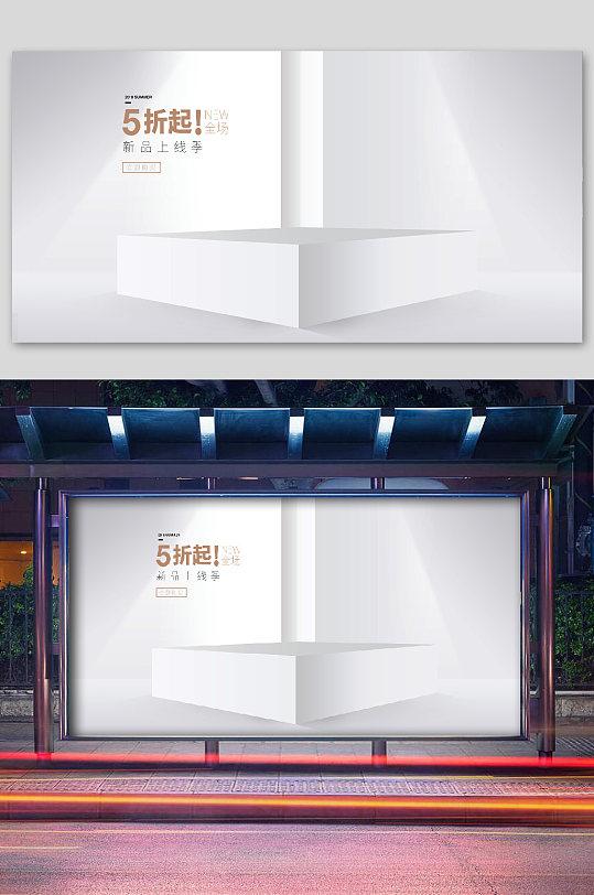 精美几何banner简约-众图网