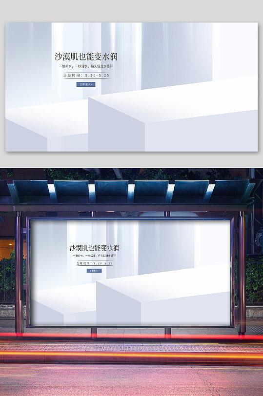 精美几何banner纯白-众图网