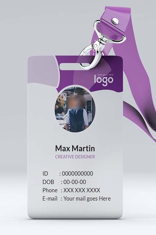 精美工作证模板淡紫-众图网