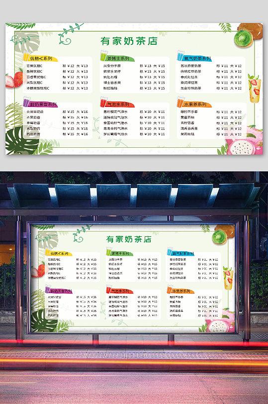 美食菜单宣传海报彩条-众图网