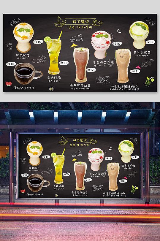 精灵魔法饮料菜单宣传单页-众图网