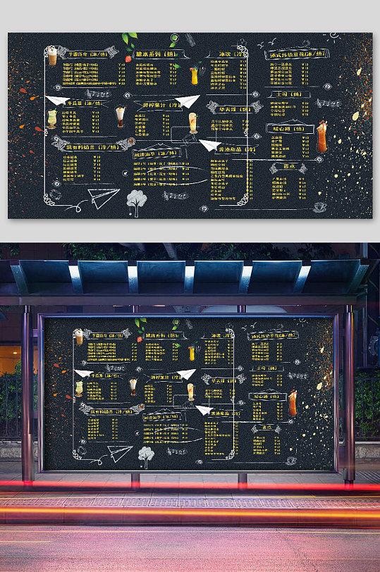 美食饮料菜单宣传单设计-众图网