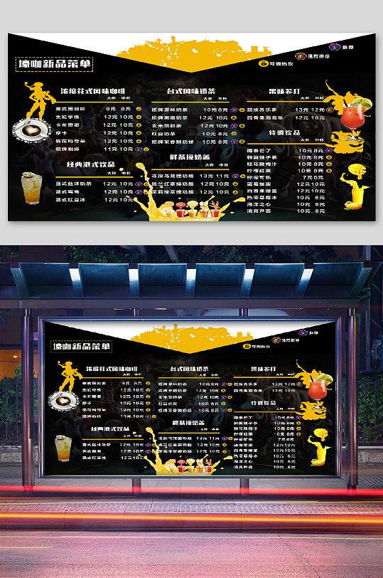 新品菜单黑黄背景宣传单-众图网