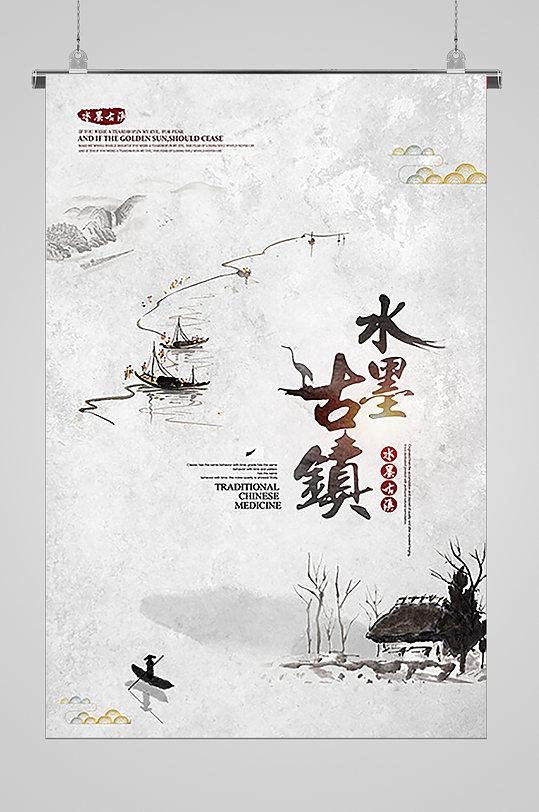 复古水墨古镇宣传海报-众图网