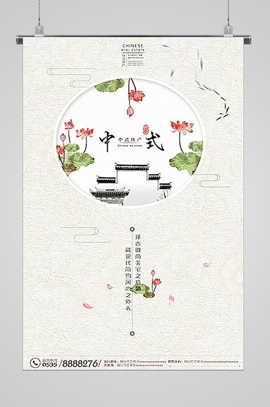 中式复古水墨宣传海报-众图网