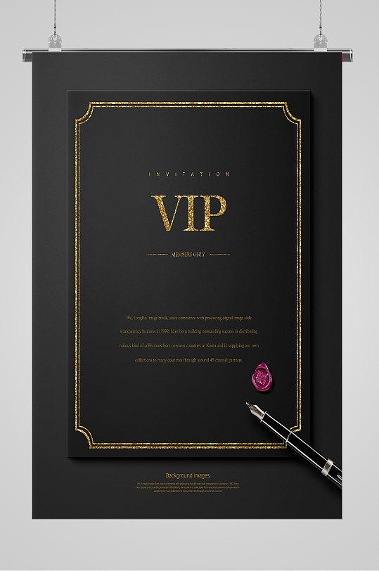 黑金高端VIP会员卡海报-众图网