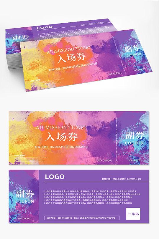 入场券平面设计-众图网