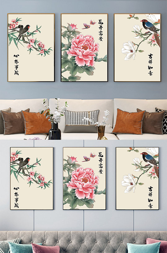 新中式背景墙花卉-众图网